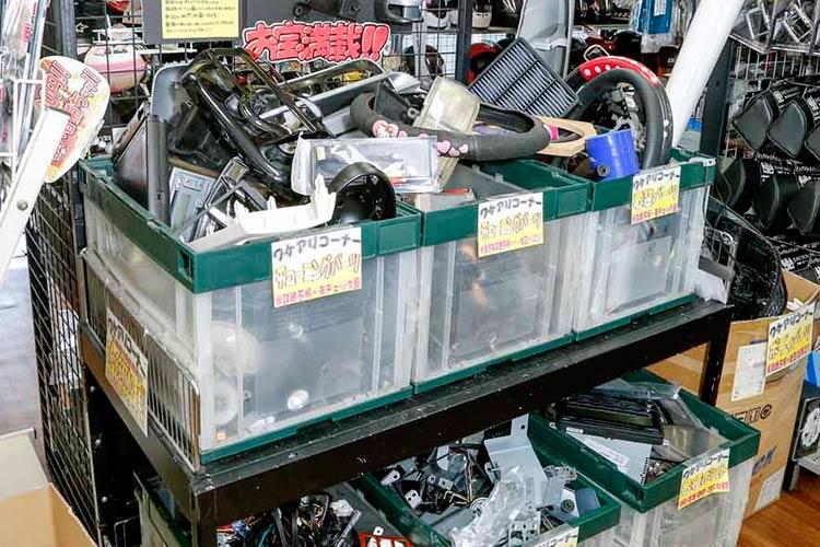 アップガレージのリピーターが大絶賛 わけありパーツは安い お得